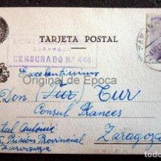 Postales: (JX-190482)POSTAL ENVIADA AL CONSULADO FRANCÉS EN ZARAGOZA POR ANTONIO DOSTAL DESDE PRISION CENSURA. Lote 159888574