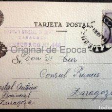 Postales: (JX-190400)POSTAL ENVIADA AL CONSULADO FRANCÉS EN ZARAGOZA POR ANTONIE DOSTAL DESDE PRISION. Lote 159998374