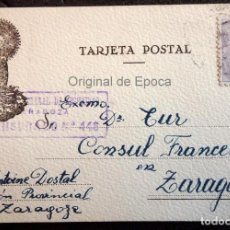 Postales: (JX-190404)POSTAL ENVIADA AL CONSULADO FRANCÉS EN ZARAGOZA POR ANTONIE DOSTAL DESDE LA PRISION. Lote 160001186