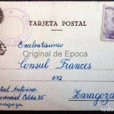 Postales: (JX-190405)POSTAL ENVIADA AL CONSULADO FRANCÉS EN ZARAGOZA POR ANTONIE DOSTAL DESDE PRISION . Lote 160001826