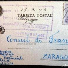Postales: (JX-190412)POSTAL ENVIADA AL CONSULADO FRANCÉS EN ZARAGOZA POR G.AIRPOINT Y W.RALEIGH,DESDE PRISION. Lote 160005938