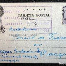 Postales: (JX-190416)POSTAL ENVIADA AL CONSULADO FRANCÉS EN ZARAGOZA POR PHILIPPE CONTAMIN-REY,DESDE PRISION . Lote 160008662