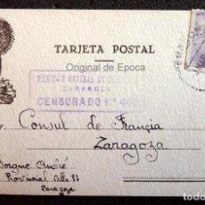 Postales: (JX-190418)POSTAL ENVIADA AL CONSULADO FRANCÉS EN ZARAGOZA POR ANDRÉ BORGNE,DESDE LA PRISIÓN . Lote 160011022
