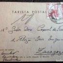 Postales: (JX-190425)POSTAL ENVIADA AL CONSULADO FRANCÉS EN ZARAGOZA POR JEAN COMBART ?,DESDE LA PRISIÓN . Lote 160057834