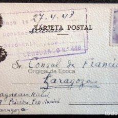 Postales: (JX-190427)POSTAL ENVIADA AL CONSULADO FRANCÉS EN ZARAGOZA POR MICHEL LAGNEAU,DESDE LA PRISION. Lote 160060622