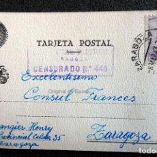 Postales: (JX-190434)POSTAL ENVIADA AL CONSULADO FRANCÉS EN ZARAGOZA POR HENRY GRANGIER,DESDE LA PRISIÓN . Lote 160062654