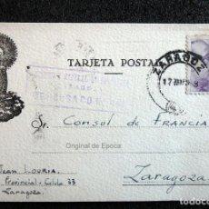 Postales: (JX-190441)POSTAL ENVIADA AL CONSULADO FRANCÉS EN ZARAGOZA POR JEAN LOURIA,DESDE LA PRISIÓN . Lote 160106190