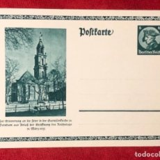 Postales: ALEMANIA TARJETA CON SELLO IMPRESO DEL REY DE PRUSIA FEDERICO , SIN CIRCULAR, TERCER REICH. Lote 161834394