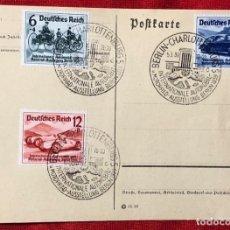 Postales: ALEMANIA TARJETA CIRCULADA DURANTE EL TERCER REÍCH.. Lote 161837694