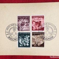 Postales: ALEMANIA TARJETA CIRCULADA DURANTE EL TERCER REÍCH.. Lote 161839202