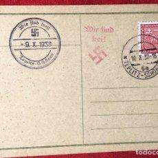 Postales: ALEMANIA TARJETA CIRCULADA DURANTE EL TERCER REÍCH.. Lote 161842754