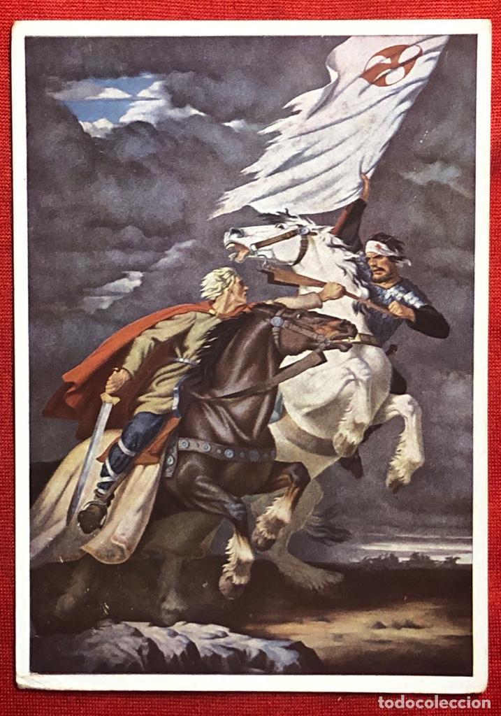 POSTAL ALEMANA PROPAGANDA DEL TERCER REÍCH, (Postales - Postales Temáticas - II Guerra Mundial y División Azul)