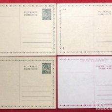 Postales: LOTE DE TARJETAS POSTALES ALEMANAS SIN CIRCULAR ORIGINALES DE OCUPACIÓN NAZI BOHEMIA - MORAVIA . Lote 162815090
