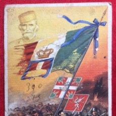 Postales: POSTAL ITALIANA PROPAGANDISTA DEL EJÉRCITO DEL RÉGIMEN FASCISTA DE MUSSOLINI. Lote 162981670