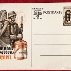 Postales: POSTKARTE ORIGINAL, TARJETA DE PROPAGANDA POSTAL ALEMANA. Lote 163530762