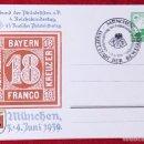 Postales: POSTKARTE ORIGINAL, TARJETA DE PROPAGANDA POSTAL ALEMANA. Lote 163532966