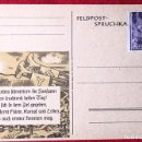 Postales: POSTKARTE ORIGINAL, TARJETA DE PROPAGANDA POSTAL ALEMANA. Lote 163533158