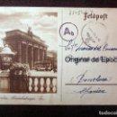 Postales: (JX-190554)TARJETA POSTAL ENVIADA DESDE EL FRENTE RUSO,21-5-1943,DIVISIÓN AZUL,MADRINA DE GUERRA.. Lote 164214554