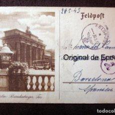 Postales: (JX-190555)TARJETA POSTAL ENVIADA DESDE EL FRENTE RUSO,28-5-1943,DIVISIÓN AZUL,MADRINA DE GUERRA.. Lote 164215302