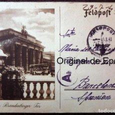 Postales: (JX-190557)TARJETA POSTAL ENVIADA DESDE EL FRENTE RUSO,29-7-1943,DIVISIÓN AZUL,MADRINA DE GUERRA.. Lote 164217018