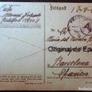 Postales: (JX-190558)TARJETA POSTAL ENVIADA DESDE EL FRENTE RUSO,12-8-1943,DIVISIÓN AZUL,MADRINA DE GUERRA.. Lote 164217798