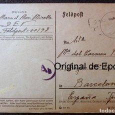 Postales: (JX-190566)TARJETA POSTAL ENVIADA DESDE EL FRENTE RUSO,2-4-1943,DIVISIÓN AZUL,MADRINA DE GUERRA.. Lote 164556214