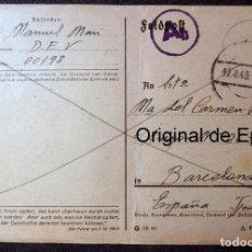 Postales: (JX-190568)TARJETA POSTAL ENVIADA DESDE EL FRENTE RUSO,11-4-1943,DIVISIÓN AZUL,MADRINA DE GUERRA.. Lote 164558518