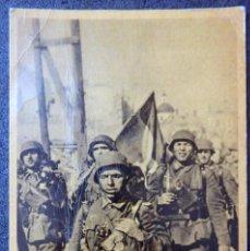 Postales: (JX-190572)TARJETA POSTAL ENVIADA DESDE EL FRENTE RUSO,18-4-1942,DIVISIÓN AZUL,MADRINA DE GUERRA.. Lote 164565802