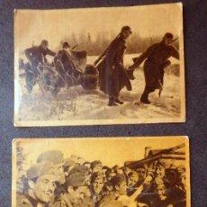 Postales: (JX-190574)TRES TARJETAS POSTALES ENVIADAS DESDE EL FRENTE RUSO,DIVISIÓN AZUL A MADRINA DE GUERRA.. Lote 164567858