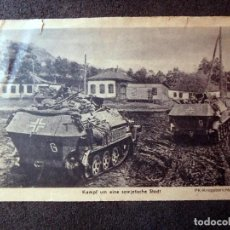 Postales: (JX-190575)TARJETA POSTAL ENVIADA DESDE EL FRENTE RUSO,3-11-1943,DIVISIÓN AZUL A MADRINA DE GUERRA.. Lote 164568826