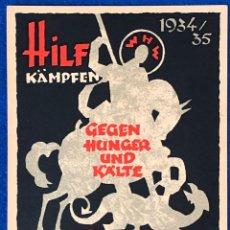 Postales: POSTAL ALEMANA ORIGINAL WINTERHILFSWERK WHW 1934-35 TERCER REÍCH. Lote 165109870