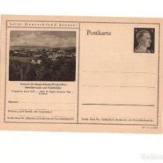 Postales: TARJETA POSTAL ALEMANA, ADOLF HITLER - III REICH. Lote 56806018