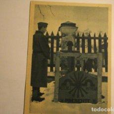 Postales: ESPAÑA DIVISION AZUL EN RUSIA 2ª GUERRA MUNDIAL - A TRAVES DE LAS TUMBAS - MIRA OTRAS. Lote 166736254