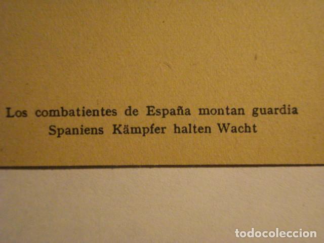 Postales: ESPAÑA DIVISION AZUL EN RUSIA 2ª GUERRA MUNDIAL - LOS COMBATIENTES DE GUARDIA - MIRA OTRAS - Foto 3 - 166736270