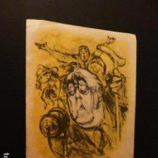 Postales: POSTAL CARICATURA PRESIDENTE ROOSEVELT 2ª GUERRA MUNDIAL. Lote 171317249