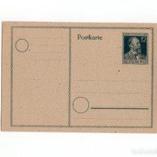 Postales: TARJETA POSTAL ALEMANA - III REICH. Lote 174184199