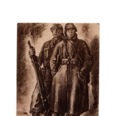 Postales: ASSOCIAZIONE NACIONALE. MUTILATI E INVALIDI DI GUERRA. ASOCIACIÓN NACIONAL MUTILADOS DE GUERRA. Lote 174577224