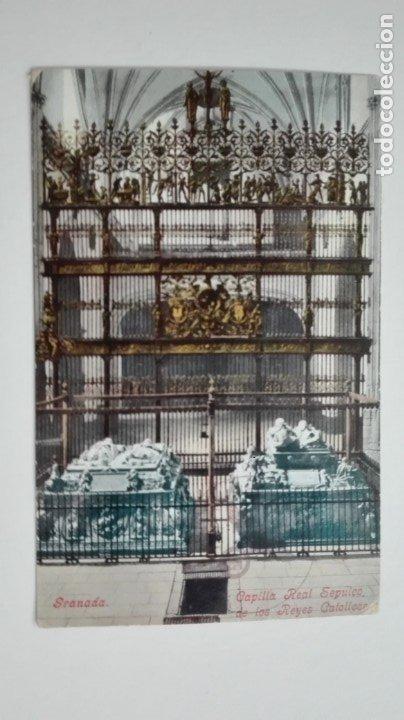 Postales: DIVISIÓN AZUL : FELDPOST, DE DIVISIONARIO, EN CAMPAÑA 1942. CURIOSAMENTE POSTAL DE GRANADA - Foto 2 - 177019884
