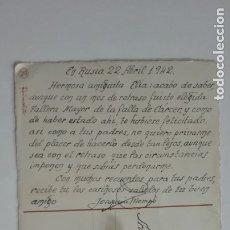 Postales: DIVISION AZUL : FELDPOST , POSTAL DE DIVISIONARIO A MADRINA DE GUERRA, EN RUSIA 1942. Lote 177051634