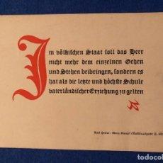 Postales: POSTAL DE PROPAGANDA ALEMANA, ADOLF HITLER. Lote 178055968