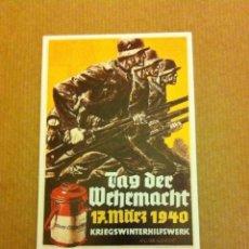 Postales: WHERMACHT (POSTAL INGLESA)-AÑOS 70 APROXIMADAMENTE. Lote 178133517