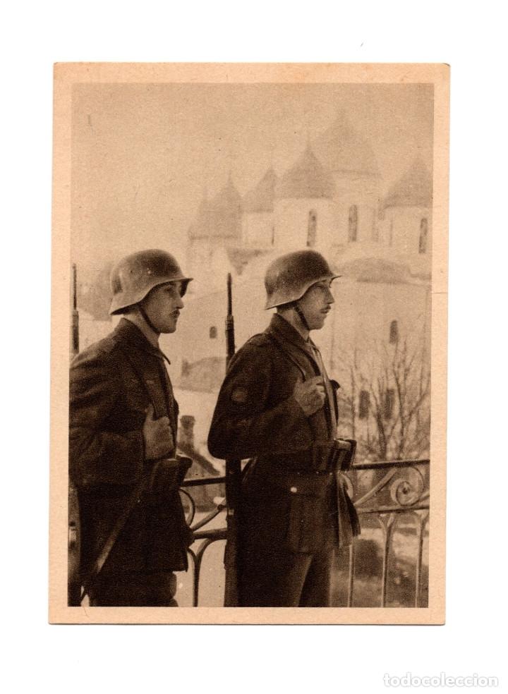 DIVISIÓN AZUL. EN ESCUCHA FRENTE ENEMIGO. (Postales - Postales Temáticas - II Guerra Mundial y División Azul)