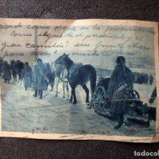 Postales: (JX-191043)POSTAL DIVISIÓN AZUL ENVIADA DESDE MADRID A BARCELONA , SELLO DE LA SECRETARIA GENERAL M.. Lote 178564765