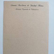 Postales: DAMAS AUXILIARES DE SANIDAD MILITAR. DIVISIÓN ESPAÑOLA DE VOLUNTARIOS. POSTAL A ESPAÑA. MUY RARA.. Lote 179057881