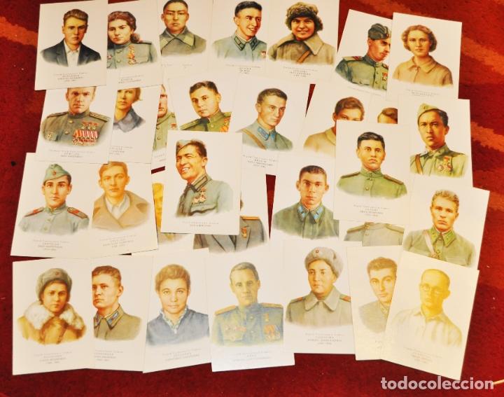 Postales: Juego de 32 postales sovieticas. Geroes ,miembros de komsomol SGM.URSS.1973 a - Foto 3 - 183028098