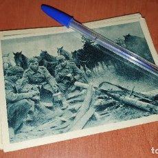 Postales: DIVISIONARIOS DESCANSANDO AL LADO DEL FUEGO DE CAMPAÑA, POSTAL SIN CIRCULAR, 15 X 10,5 CM.. Lote 194126212