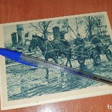 Postales: DIVISION AZUL, MUNICION A LA PRIMERA LINEA, POSTAL SIN CIRCULAR, 15 X 10,5 CM.. Lote 194130426