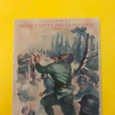 Postales: MILITAR. POSTAL ITALIANA EN MEMORIA DEL PRIMER CAÍDO EL CAPITÁN COZZARINI (A.1944). Lote 195313138