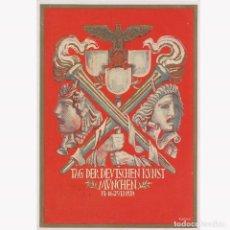 Postales: POSTAL OFICIAL DEL DIA DEL ARTE ALEMÁN. MUNICH JULIO 1.939 . NAZI.III REICH.. Lote 196931393