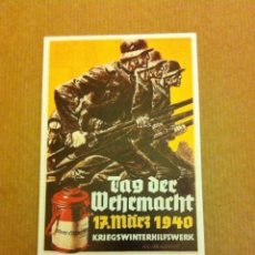 Postales: WHERMACHT (POSTAL INGLESA)-AÑOS 70 APROXIMADAMENTE. Lote 205298063